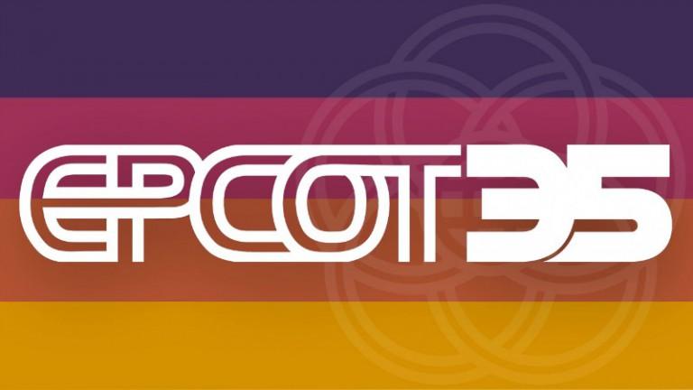 epcot5